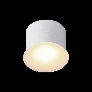 Azzar Led Fali Lámpa Matt/Fehér - Elmark