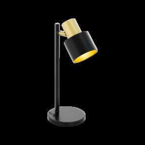 Asztali lámpa E27 1x60W fekete/arany Fiumara