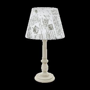 Asztali lámpa E14 1x40W fehér/patina Larache1