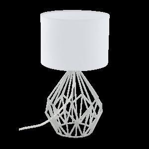 Eglo Asztali Lámpa E27 60W Fehér/króm Pedregal 1