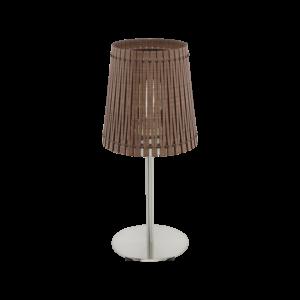 Eglo Asztali Lámpa E27 1X60W Sötétbarna Sendero