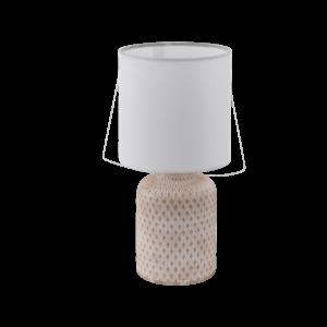 Eglo Asztali Lámpa E14 1X40W Krém/Fehér Bellariva