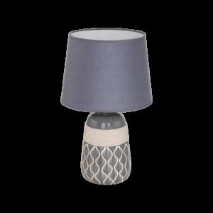 Eglo Asztali Lámpa E27 1X60W bézs/szürke bellariva2