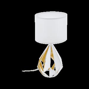 Asztali lámpa E271x60Wfehér/mézaranyCarlton5