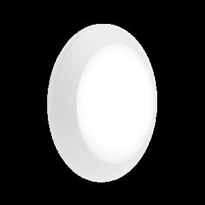 Umberta Kültéri Fali Lámpa E27 Ip66 Fehér - Elmark