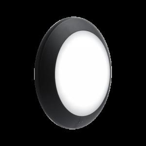 Umberta Kültéri Fali Lámpa E27 Ip66 Fekete - Elmark