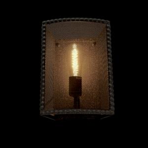 Carter Fali Lámpa Fekete - Elmark